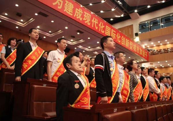 残友集团刘勇荣获深圳市劳动模范荣誉